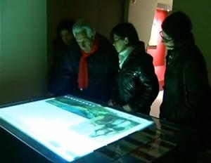 museomanno23